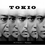 ホントんとこ / Future (Single)详情