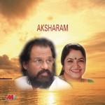 Aksharam (Original Motion Picture Soundtrack)详情