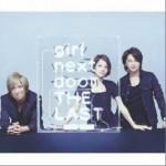 girl next door THE LAST ~ NON-STOP REMIX-COLLECTION 2详情