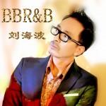 BBR&B(单曲)详情