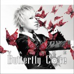 Butterfly Core (Single)详情
