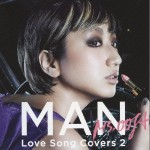 MAN-Love Song Covers 2-详情