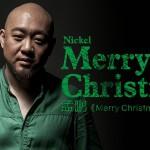 Merry Christmas(单曲)详情