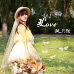 Love(EP)详情