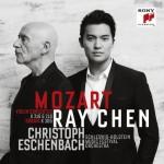 Mozart Violin Concertos & Sonata详情