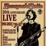 斉藤和義 - Kazuyoshi Saito 20th Anniversary Live 1993-2013