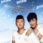 舞動DJ(EP)