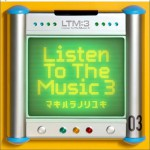 Listen To The Music 3详情