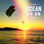 Ocean(单曲)详情