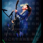 Memento Live 2013详情