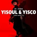 YISOUL&YISCO《自深深处》及番外篇 LIVE