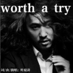 Worth a try(单曲)详情