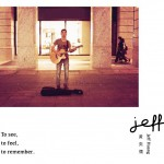 To see,to feel,to remember(EP)详情