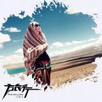 旅行(EP)详情