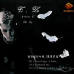 堕落天使(EP)详情