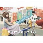 Nice to meet you here(单曲)详情