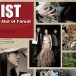 2집 - Out Of Forest详情