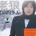 北京的冬天详情