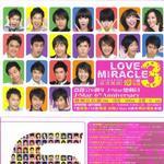 摇滚万岁 爱的奇迹 Love Miracle 3详情