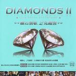钻石情歌 2见钟情 Diamonds II Love Songs APE Forever详情