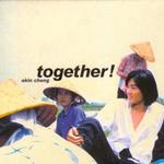 Together详情