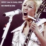 We Stand as One HOCC Live in Unity 2006 演唱会