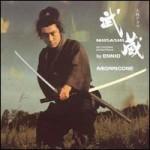 NHK大河ドラマ 「武蔵 MUSASHI」 オリジナルサウンドトラック盤详情
