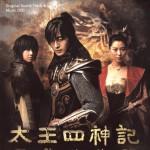 太王四神記 (Original Sound Track)详情