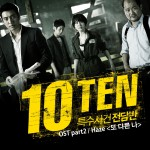 TEN O.S.T Part.2详情