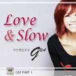 Love & Slow详情