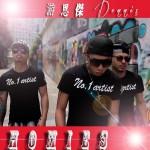 Homies(EP)详情