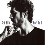 Ken's Bar III详情