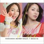 URAHARAテンプテーション / いいじゃん (Single)详情