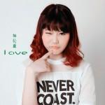 love(Single)详情