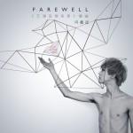 Farewell(电影《江湖论剑实录》插曲)详情