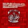 华语群星 - 百代经典 101 Vol.1 试听