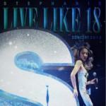 Live Like 18 Concert 2013详情
