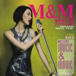 M&M详情