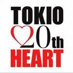 HEART CD1详情