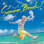 Summer Break!详情