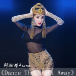 Dance The Night Away(单曲)详情