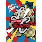 Code#02 Pretty Pretty详情