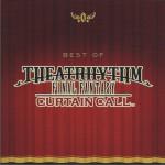最终幻想节奏剧场谢幕 原声大碟 BEST OF THEATRHYTHM FINAL FANTASY CURTAIN CALL OST CD 2详情