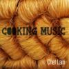 林一峰 - Cooking Music 试听