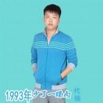 1993年少了一场雨(EP)详情