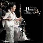 4辑 - Haegum Rhapsody详情