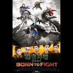 Born to Fight(电影《忍者神龟:变种时代》中国主题曲)详情