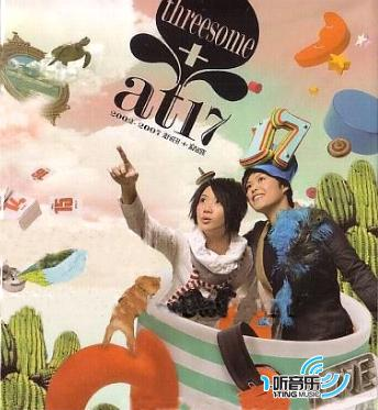 专辑封面:threesome at17 2002-2007 新曲 精选