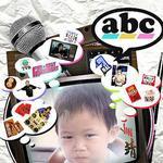 ABC详情