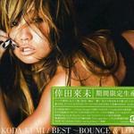 Best - Bounce & Lovers (期间限定生产)详情